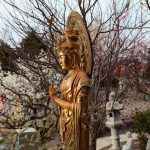 ▶︎三月の観音さま 聖観音尊